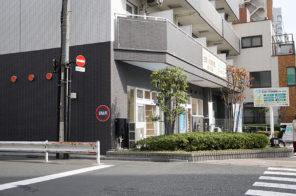 ついにオープン!墨田区で二園目の「ちゃのま保育園」両国駅前園!